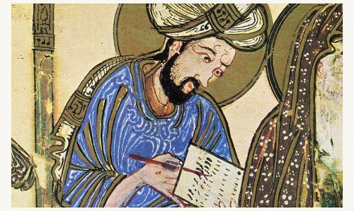 ibn arabi 2.png