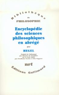 edmund husserl,hegel,la crise,galilée,phénoménologie,la chose en soi,emmanuel kant,encyclopédie,phénoménologie de l'esprit